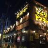 福山市王子町のびっくりドンキーに行ってきました!店内は狭め!?