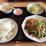 肉ニラ定食 長城 福山