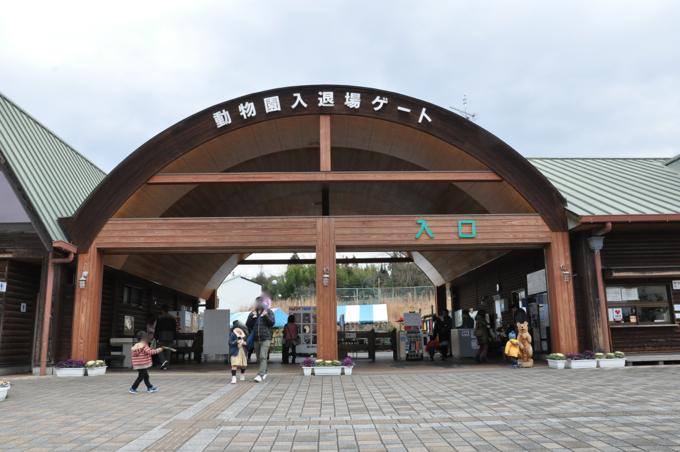 福山動物園 入り口