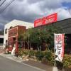 福山市の台湾ラーメン「棒棒」は台湾ラーメンが絶品!