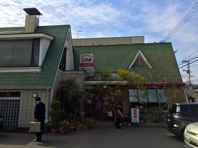 福山市で大人気の喫茶店「花馬車」に行ってきました