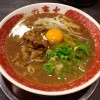 生卵入りのラーメンならラーメン東大 福山店へ!徳島ラーメンが味わえるよ!