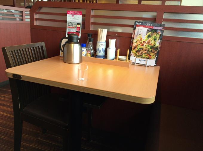 やよい軒 テーブル席