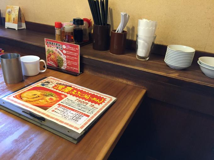 満麺亭 テーブル