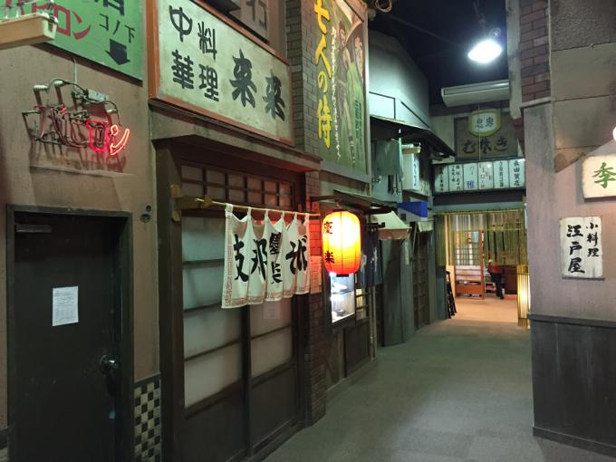 昭和の湯 温泉