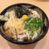 倉敷うどん ぶっかけ 古市 福山緑町店でぶっかけうどんを食べてきました