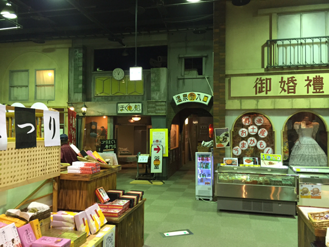 昭和の湯 内部画像