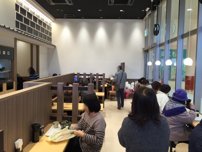 古市 福山店 店内