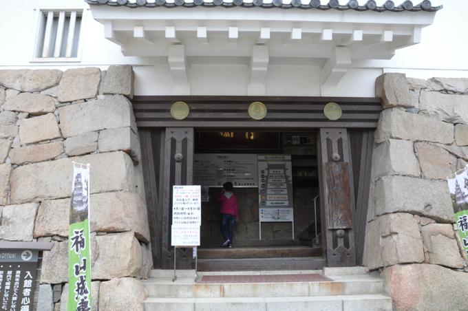 福山城 入る