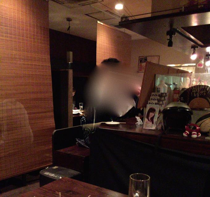 福山市 居酒屋