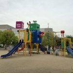 蔵王公園 複合遊具