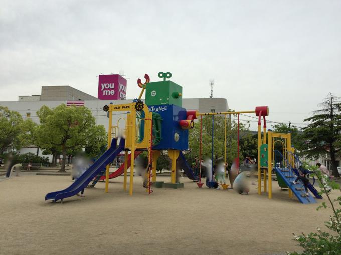 蔵王町のイズミすぐそばの蔵王公園に行ってきました!遊具や広場で遊ぼう!