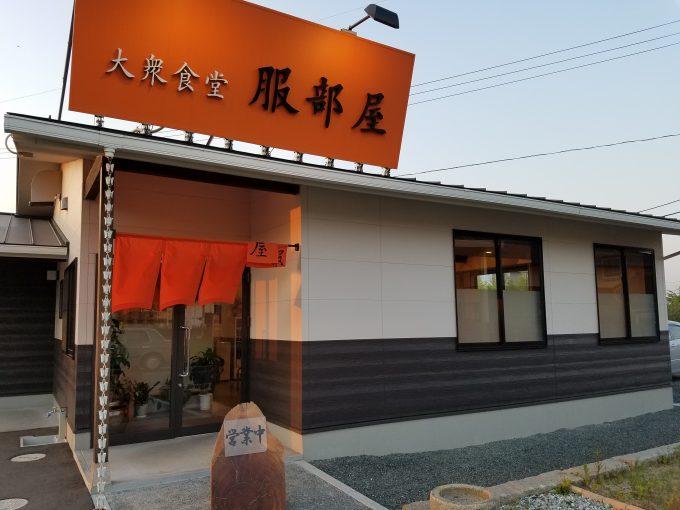 福山市の名店「大衆食堂 服部屋」で関東煮と中華そばを食べてきた!味はどうなの?