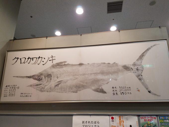 福山市内のスーパー銭湯の入浴料を比較してみた!一番安いのは?