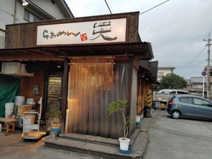 松永方面!福山市柳津町の「らあめん天」の天らーめんの感想!