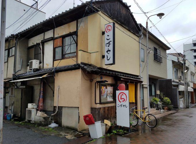 こばやしで中華そばを食べる!福山駅前方面屈指のラーメン店