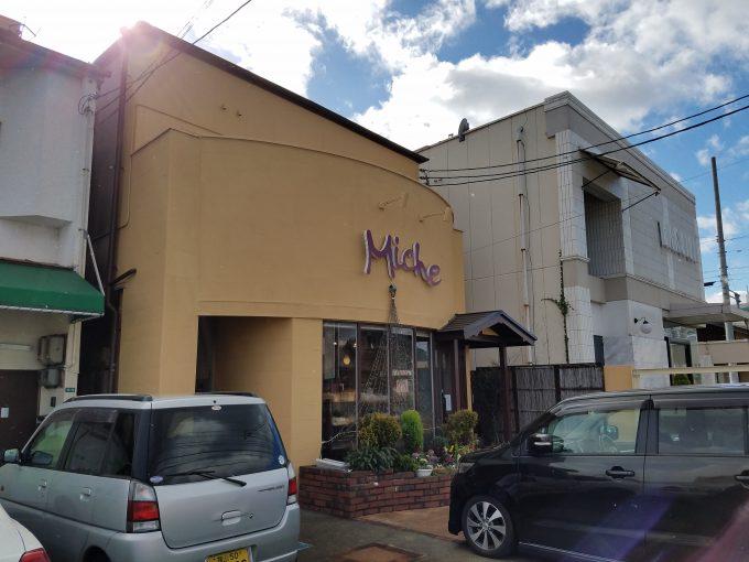 ミッシュ(Miche)に行ってきた!福山の美味しいパン屋!
