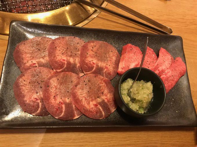 大福 牛タンランチセット