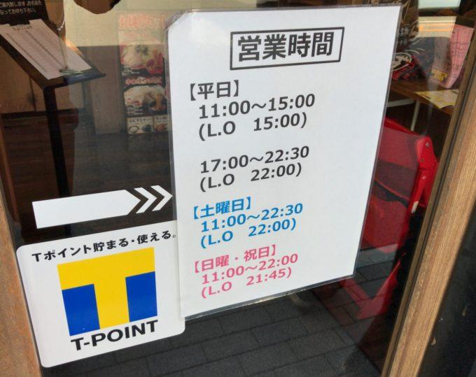 ばくだん屋 福山店