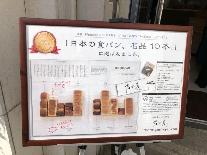 日本の食パン 10本