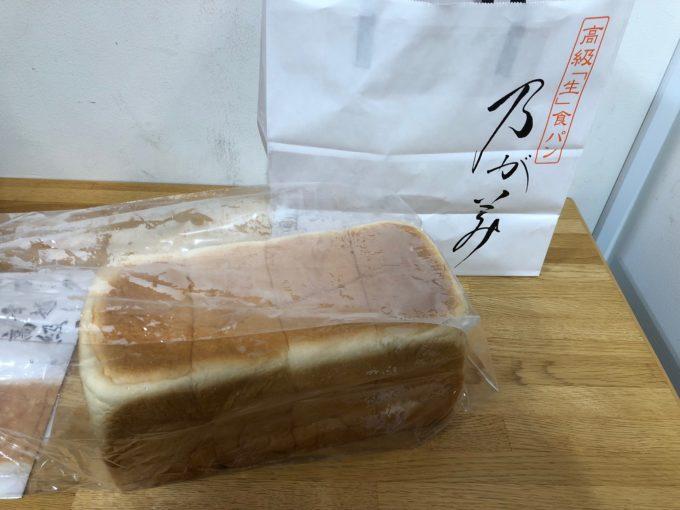 高級生食パンの「乃が美」福山店に行ってきた!高級生食パンの味の感想は?