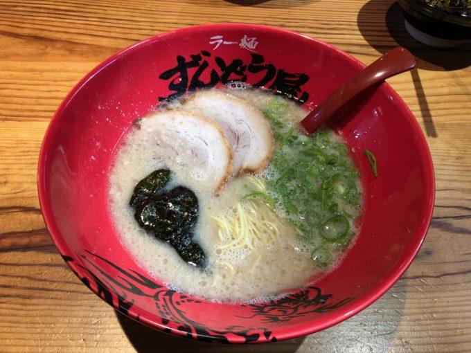 ずんどう屋 福山明神店でとんこんつラーメンを食す!チェーン店と侮るなかれ!!!