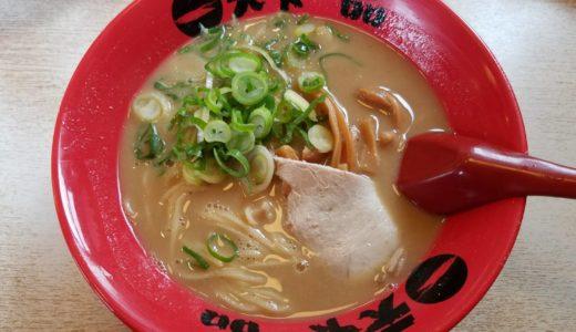 天下一品 光南店でこってりラーメンを食べてきた!福山市唯一の天一!