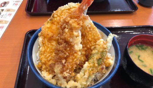 福山市の「天丼てんや」に行ってきました!チェーン店だけど有りです!