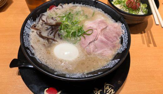 岡山駅にある「博多一幸舎」でとんこつラーメンを味わってきた!出張や旅行時に便利!