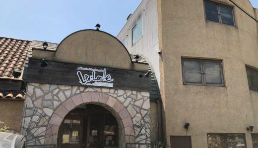 福山で人気のパン屋「ル・ロックル」に行ってきた!リーズナブルで美味しいパン!