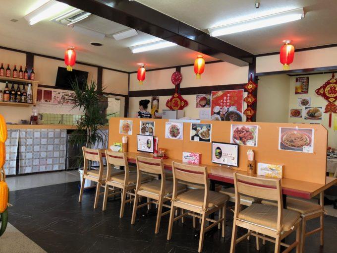 哈尓濱食堂 店内