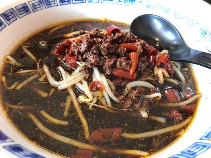 哈尓濱麺 味