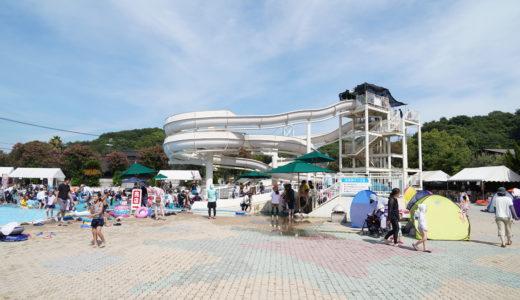 因島アメニティプールが最強だった!営業時間や料金、プール(ウォータースライダー)を紹介!