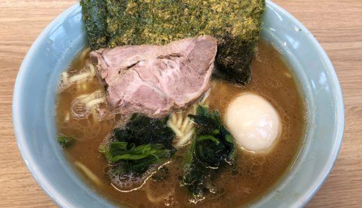 岡山県早島町の「ラーメン成瀬屋」をレビュー!家系ラーメンがおいしい!